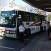 京王バス東 浜松・新宿ハイウェイバス