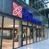 旅の羅針盤:衝撃(?)のHilton Garden Inn Frankfurt Airport
