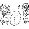 色んな人とコラボ出来る!音楽アプリ「nana」を使ってみました!