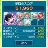 【ぷよクエ】蒸気と暗闇の塔 5色 紫