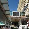 【子連れ香港旅行記09】子供服とおもちゃなら、ハーバープレイス・オーシャンターミナルがおすすめ