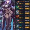 アイサガ トークン3000突破!