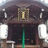 京都・高台寺から「三面大黒天」へ