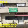 TERRA~2014年3月5杯目~