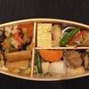 「亀戸升本」~わたしが東京で一番好きなお弁当はコレだ!