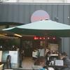 札幌牛亭 サッポロファクトリー店 / 札幌市中央区北2条東4丁目 サッポロファクトリー3条館1F