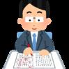 国語と日本語について思う事【発達障がい 学習塾】ふぉるすりーる活動ブログ 2020/1/19③