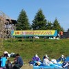 山形県尾花沢市で開催された第40回全国花笠マラソンに参加してきました