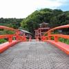 【草戸稲荷神社】_広島県福山市 - photos