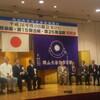 岡山大学空手道部の還暦祝賀会