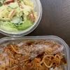 無水ナポリタンとポテトサラダのお弁当