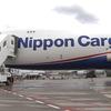 日本貨物航空機からエンジンパネルが落下か!?パネルは長さ約40㎝・重さが約900g!!