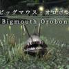 【FF14】 モンスター図鑑 No.092「ビッグマウス・オロボン(Bigmouth Orobon)」