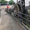 雨の中神戸市東灘区の灘目の水車を見に行ったら2296歩でした。
