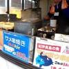 【三重県】道の駅・紀伊長島マンボウで絶対食べたいマンボウの串焼き!!