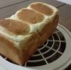 今日も変わらず 生食パン