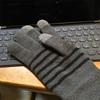 スマホ対応の手袋が良い感じ