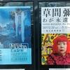 国立新美術館「ミュシャ展」は6月5日までです。