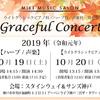 明日よりGraceful Concert始まります♪