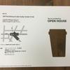 スターバックスのプレオープン!スタバ本山駅店のおしゃれな店舗を一足先に体験してきました
