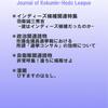夏コミ新刊のお知らせ(2016年)