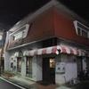喫茶 桂/和歌山県田辺市