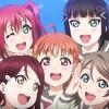 【感想】『ラブライブ!サンシャイン!!』TVアニメ2期  #13(最終話)「私たちの輝き」
