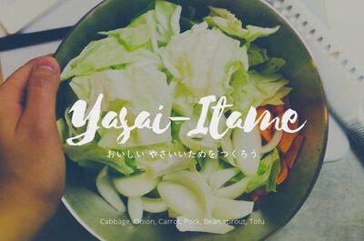 クックパッド人気のレシピで野菜炒め作った。けれど野菜煮になってしまった。