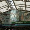 駅からハイキング:上野の歴史を「見る」5(下町風俗資料館~上野駅)