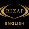 【口コミ・評判】RIZAP ENGLISH(ライザップ イングリッシュ)の無料体験に参加してきた!TOEIC対策もあり【渋谷】