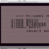 PC6001VX Ver.2.0 Alpha を、MacOSX (Lion)でビルドしてみました。