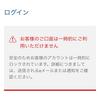 ブリティッシュエアウェイズ(BA)のアカウントがいきなり凍結!!原因と復活方法を解説!!!!