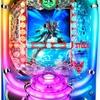 大一商会「CR 銀河機攻隊マジェスティックプリンス」の筐体&ウェブサイト&情報