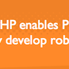 cakePHP2.2.5 ー ダウンロードから開発開始までの準備作業詳細を徹底解説!(Mac × Eclipse × XAMPP)