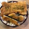 北海道・浦河町で「元祖 かつめし」を食べに、「かど天」へ行ってきた!!~浦河の裏メニュー「かつめし」はサクサクでヘルシーなカツに青のりの香りが最高だった~