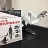 【ICAROS無料体験展示のお知らせ】富士SW インタープロトシリーズ第4戦(2018年8月26日)に展示させて頂きます。