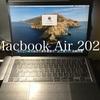MacBook Air 2020を購入しました。一緒に買ったアクセサリも簡単に紹介!