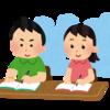 入塾テスト 新中3生