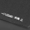 FPSゲーマーがガチで選ぶおすすめのゲーミングマウスパッド3選【Artisan】
