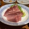 恵比寿で新鮮なお刺身を味わうならここ!日常使いにうってつけの隠れ家的名店【恵比寿「ととや」ぶり刺身定食(1100円)】