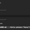 Pokemon-Emacs 〜あなたが Emacs で開いているファイルに潜んでいるポケモン〜