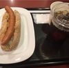 【ホットドッグ探訪 #1】ベローチェ アイスコーヒー&プレーンドッグ