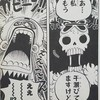 ONE PIECE ブログ[六十五巻] 第640話〝魚人島直上〟