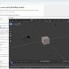 Blender 2.8のPython APIドキュメントを少しずつ読み解く 落とし穴 その8