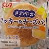 オイシス さわやかクッキ-&チーズパン
