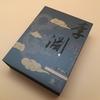 【中華イヤホン TForce Yuan Li アウトラインレビュー】清潔感のあるニュートラル系ウォームリスニングサウンド。まさに1万円台の皇帝