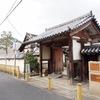 2019年 奈良と京都の旅 03