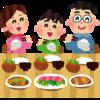 一家団欒の食卓はもう古い?子育てと食事の原風景と現風景