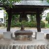 白井宿を歩く。そこから白井城跡、源空寺、城山不動尊へ(群馬県渋川市)