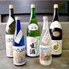日本酒とコラボライブまであと2日!